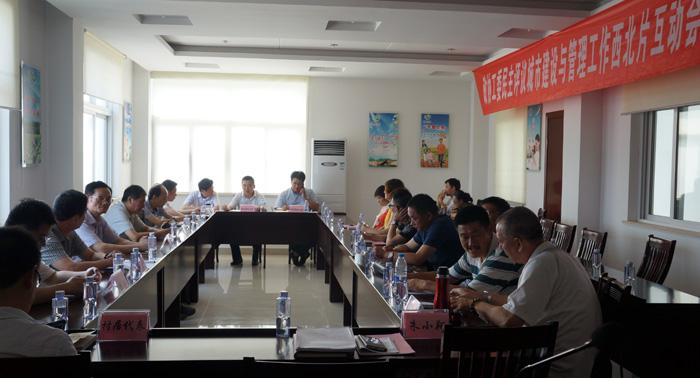 县政协召开民主评议城市建设与管理工作互动会